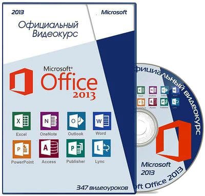 Microsoft office 2015 portable torrent diasacmora's diary.